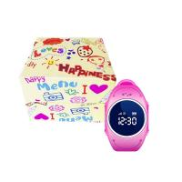 Детские часы Smart Baby Watch GPS Q520S 24593